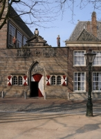 Heilige Geest- of Arme Wees- en Kinderhuis-2